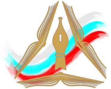 Эмблема Ростовской ярмарки